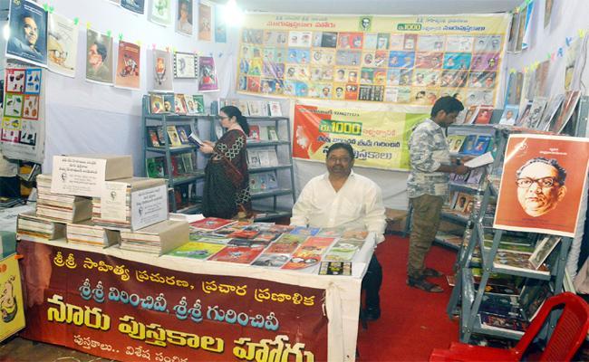 Sree Sree Books Fetival in krishna - Sakshi
