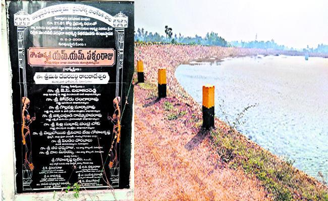 SCSN Varma Campaign on Water Schems - Sakshi