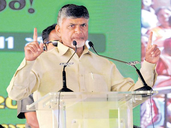 Pension is here after Rs 2000 says Chandrababu - Sakshi