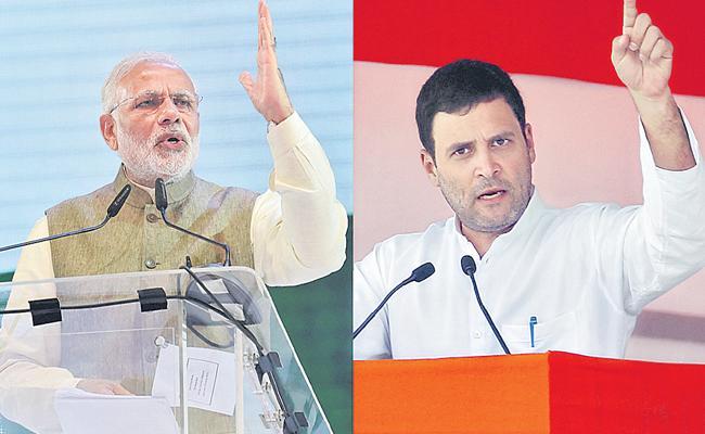 Guest Column By Shekar Guptha Rao Over Narendra Modi - Sakshi