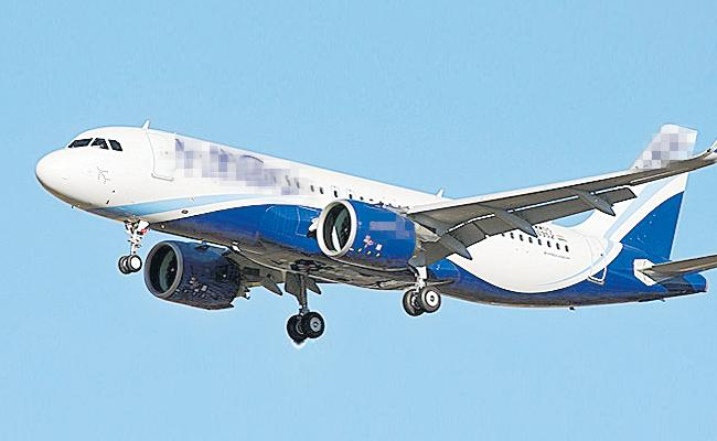 Private Hand Behind Flight Charges Increment - Sakshi