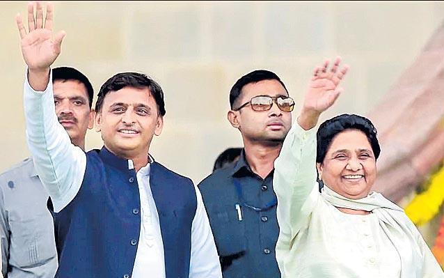 SP-BSP alliance to leave just two seats for Congress party - Sakshi