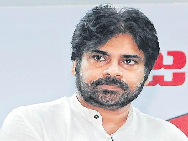 Pawan Kalyan Comments at party meeting - Sakshi