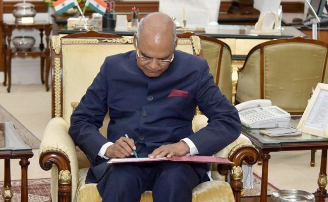 President Ramnath Kovind Approves EBC Reservations - Sakshi