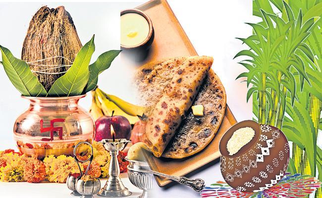 sankranthi fesival Recipes special - Sakshi