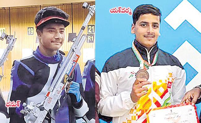 Dhanush Srikanth gets Gold Medal In Khelo India Youth Games - Sakshi