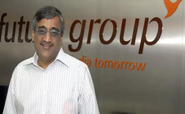 Future Group enters into food business - Sakshi