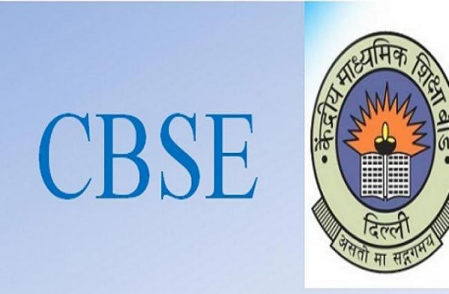 CBSE to introduce two level Maths paper for class 10 exams - Sakshi