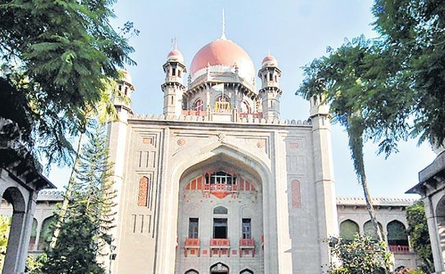 High Court Employee Housing Society has been judged - Sakshi
