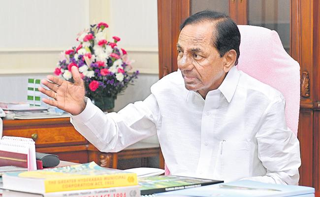 KCR To Launch A Temporary Budget - Sakshi