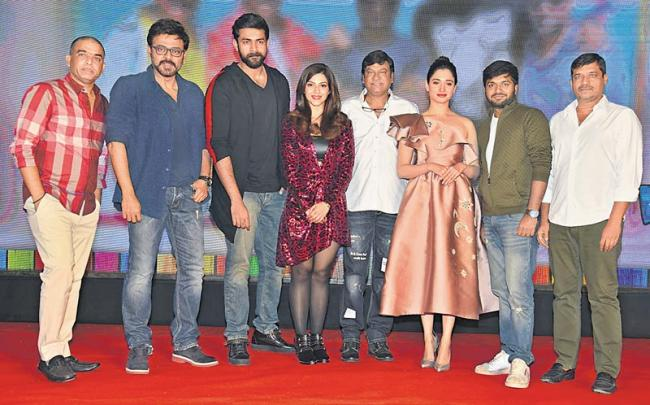 F2 Movie Pre Release Function - Sakshi