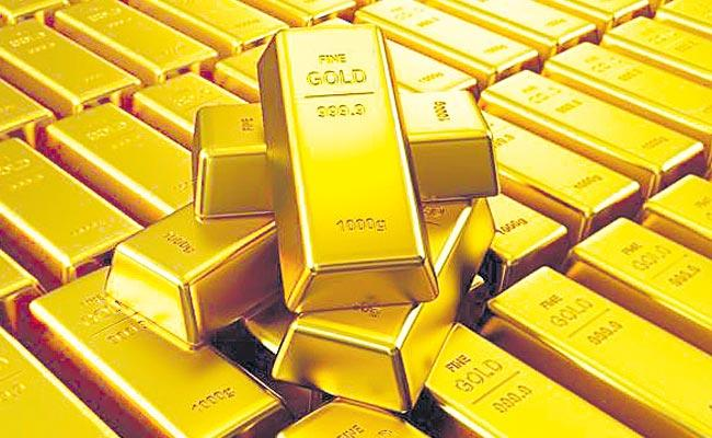 Govt fixes Rs 3214 per gram price for next series of gold bonds - Sakshi