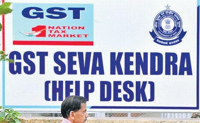 Govt plans insurance scheme for GST-registered small traders - Sakshi