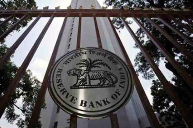 RBI slaps Rs 3 crore penalty on Citibank India - Sakshi