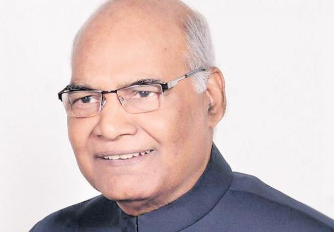 president Ramnath Kovind Approved Ebc Reservation Bill - Sakshi