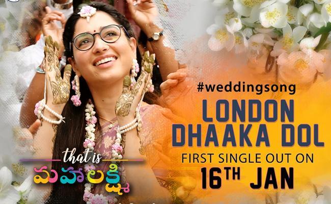 Wedding Song From That is Mahalakshmi Releasing on Jan16th - Sakshi