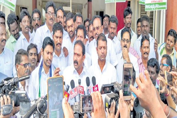 Chintamaneni should be arrested - Sakshi