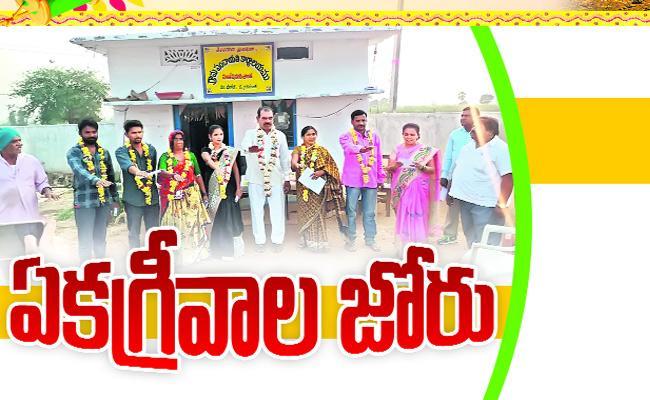 Panchayat Elections Notifications Ends Nizamabad - Sakshi