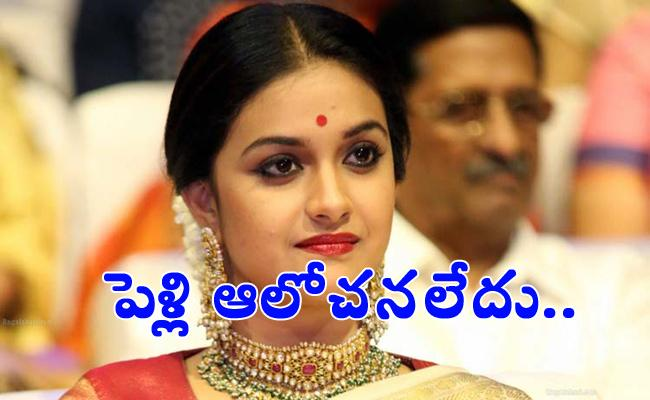 Keerthy Suresh About Tamil Movie Industry - Sakshi