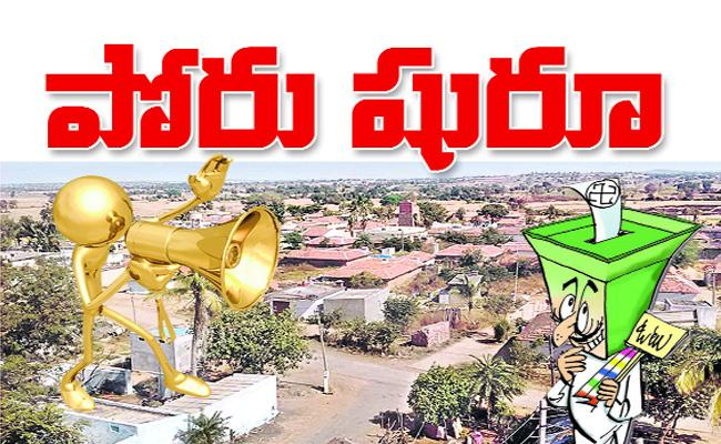 Telangana Panchayat Second Nominations Rangareddy - Sakshi