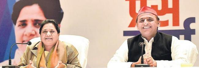 SP-BSP alliance in UP reduces options for BJP - Sakshi