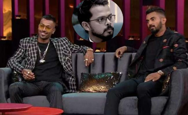 Sreesanth Backs Hardik Pandya And KL Rahul  - Sakshi