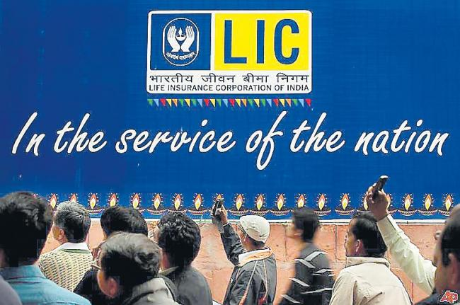 LIC's market share falls below 70% - Sakshi