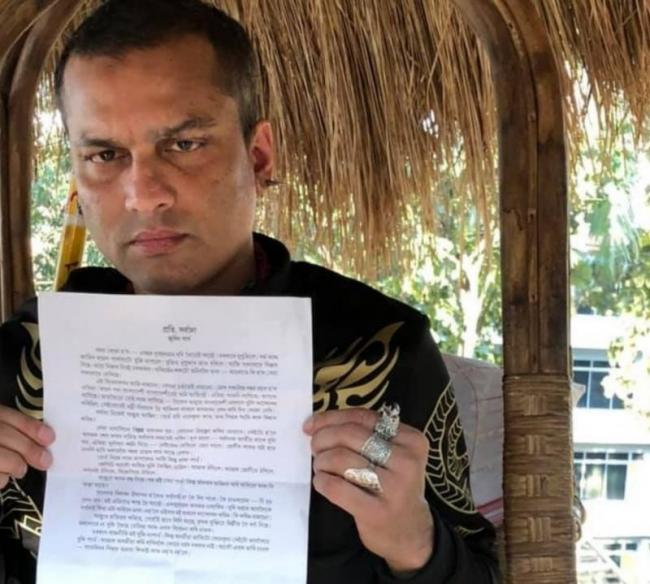 Assam Singer Zubeen Garg Targets BJP Over Citizenship Bill - Sakshi