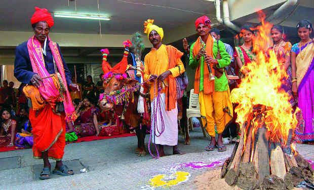 Telugu People Traditionally Celebrate Bhogi Festival - Sakshi