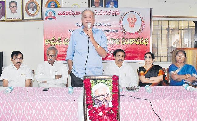 Polluted politics is dangerous - Sakshi