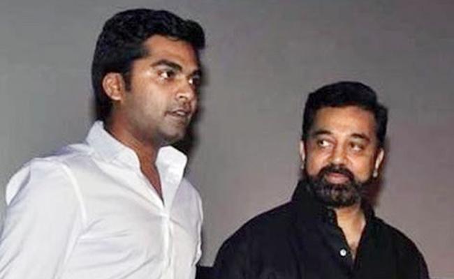 Simbhu Actin With Kamal In Indian2 - Sakshi
