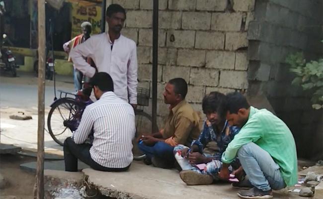 Single Number Lottery Games in Guntur - Sakshi