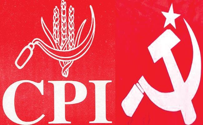 Party Bipartisan Communists in trying to maintain the grip - Sakshi