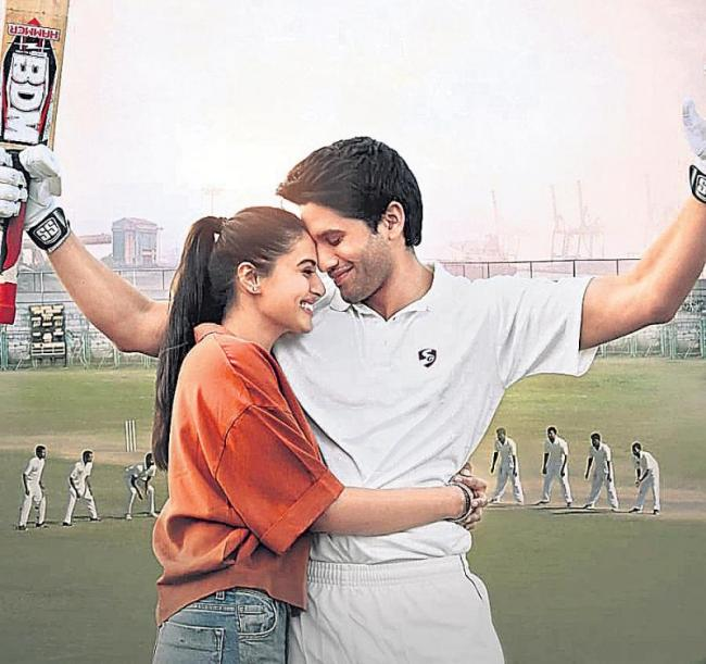 Naga Chaitanya Seen As Young Cricketer With Divyaamsha Kaushik In Majili Second Poster - Sakshi