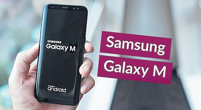 Samsung Galaxy M Series to Launch in India on January 28 - Sakshi