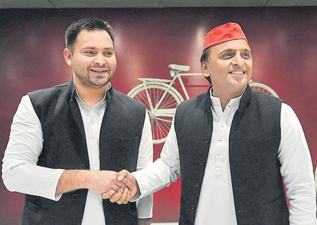 SP-BSP alliance with RJD support - Sakshi