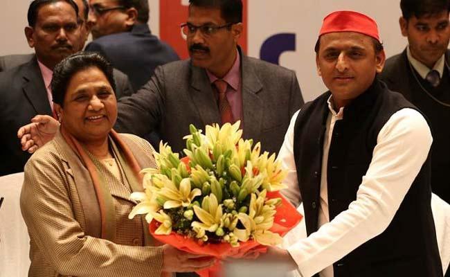 Editorial Article On SP And BSP Alliance In Uttar Pradesh - Sakshi