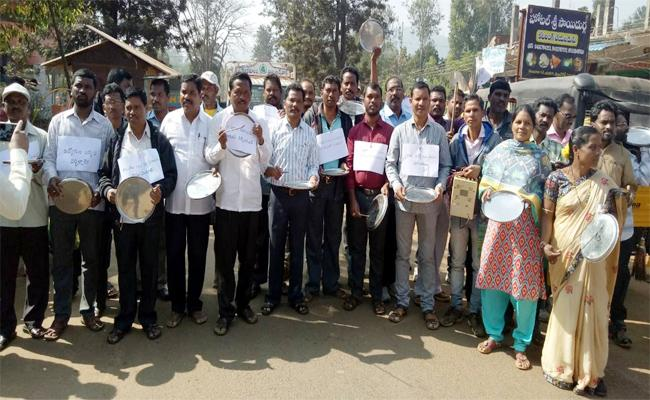 Tribal Devolopment Teachers Demands For Ban GO 132 - Sakshi