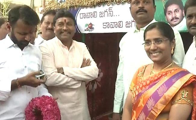 Sankranti Celebrations At YSRCP Office Vijayawada - Sakshi