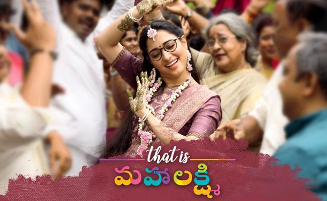 That Is Maha Lakshmi First Single Wedding Song - Sakshi
