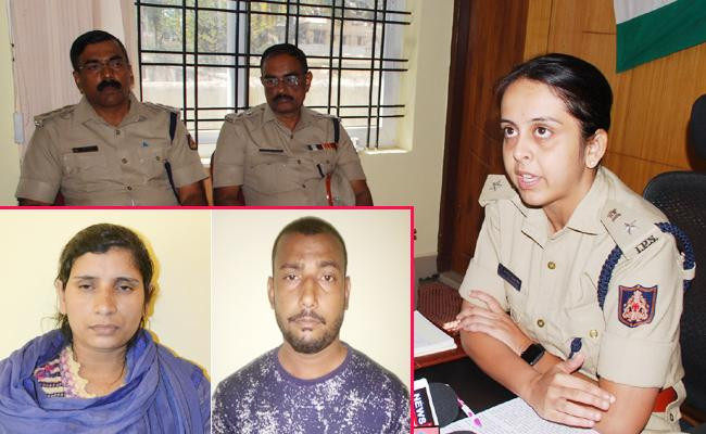 Wife Killed Husband In Karnataka - Sakshi