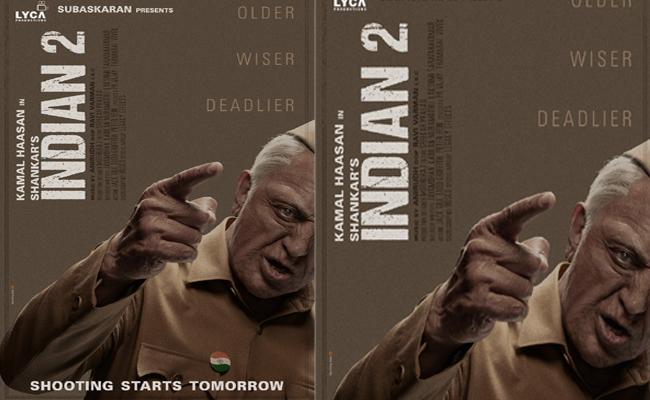 Kamal Haasan Shankar Indian 2 Movie Shooting Starts On 18th January - Sakshi
