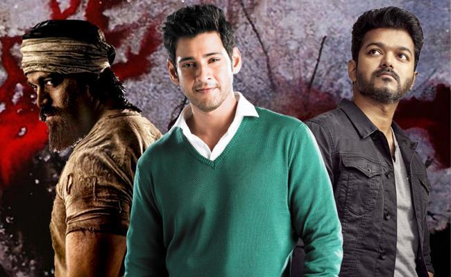 The Highway Mafia Story Suits For Mahesh Babu Vijay And Yash - Sakshi