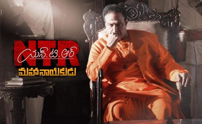 NTR Mahanayakudu Postponed Again - Sakshi