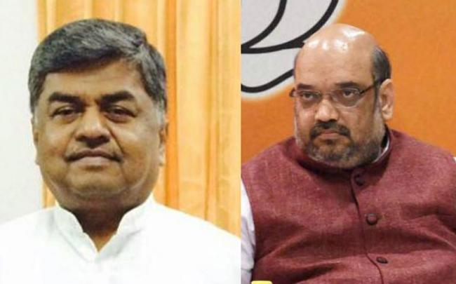 Congress mp BK Hariprasad controversial comments on Amit Shah - Sakshi