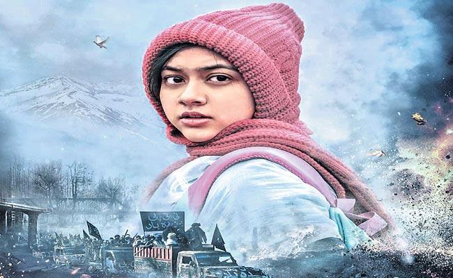 Malala Yousafzais Bollywood Biopic To Be Screened At The UN - Sakshi