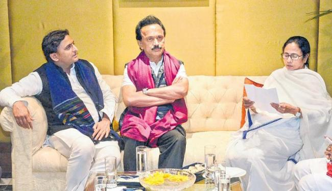 Trinamool Chief Mamata Banerjee To Hold Mega Rally - Sakshi