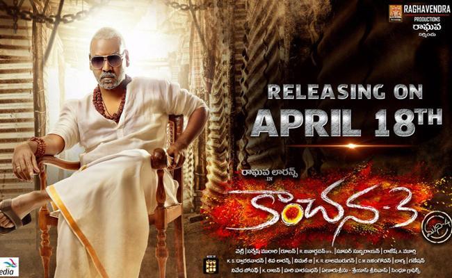 Raghava Lawrence Kanchana 3 Release Date Announced - Sakshi