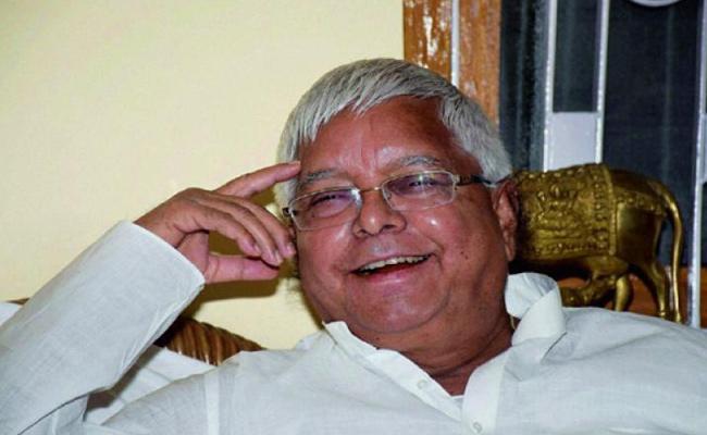 Patiyala Court Granted Bail To Lalu Prasad Yadav - Sakshi