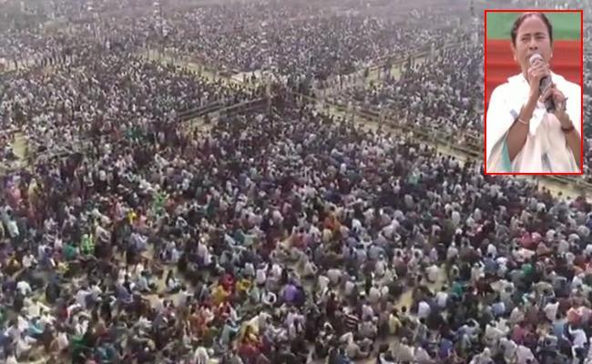 Mamata Banerjee Mega Rally In Kolkata Brigade Parade Ground - Sakshi